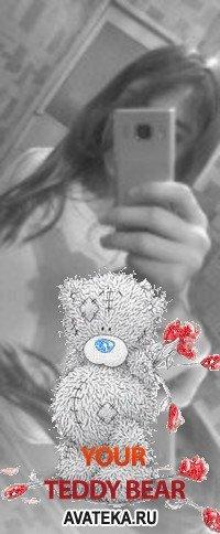Кристи Kaulitz