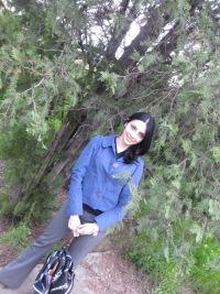 Zara Danielyan