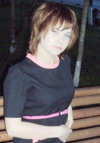 Дарья Бруй