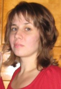 Ольга Боголепова