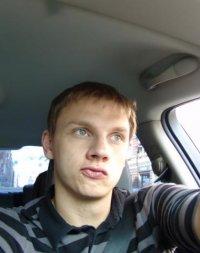 Олег Oleg