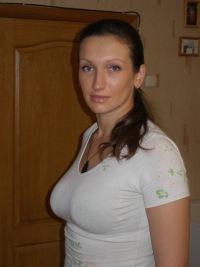 Вера Алымова
