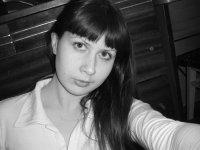 Юлия Валькова