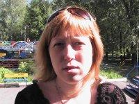 Галя Виноградова