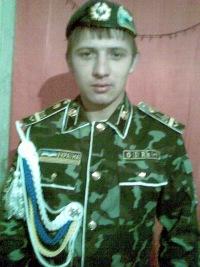 Viacheslav Zayec