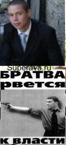 Айрат Габдрахманов