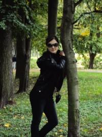 Aleksandra Sergeeva