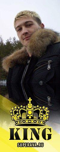 Андрей Гайда