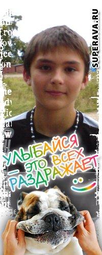 Влад Босенко