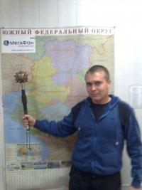 Сергей Алтышев