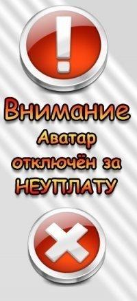 Masha Shutova