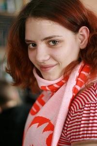 Виктория Боринская