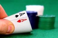 Сергей Poker