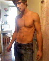 Artur Lavrik