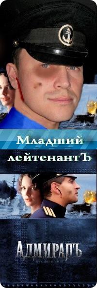 Игорь Хамьянов