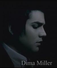 Dima Miller