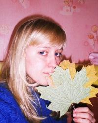 Катя Бурдаева