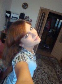 Ірина Біленький Ангел
