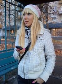 Аня Баукова