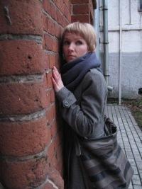 Елизавета Воротынцева