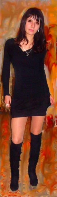 Диана Вихарева
