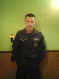 Vitalik Chernov
