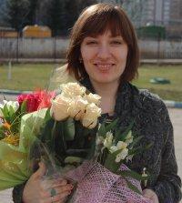 Любовь Бабанова