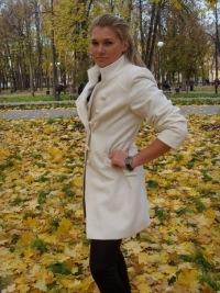 Mary Akulova