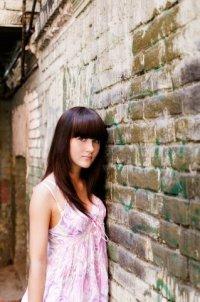 Kate Lex