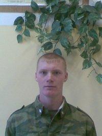 Ivan Avdeev