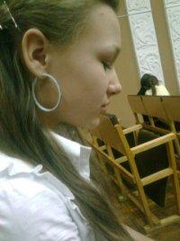 Ksenia Illarionova (Новая стр.)