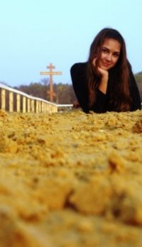 Vika Bondareva