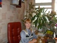 Юлия Гагаринова