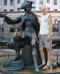 Юрий Башкатов