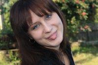 Анастасия Анисина