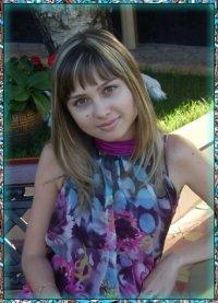 Ирина Пинина