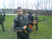 Илья Владимировичь