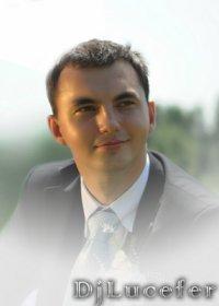 Сергей Бевза