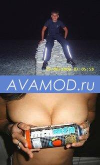 Vlad Sant