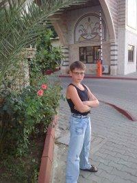 Ксандр Барков