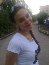 Дарья Вахрамеева