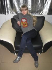Елена Вохминцева