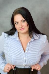 Олеся Алпатова