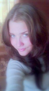 Maria Larionova