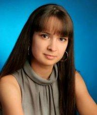 Ольга Бершацкая