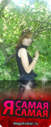 Александра Волынова