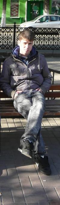 Макс Алексеич