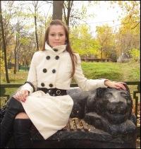 Veronika Kulikova