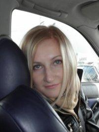 Наталья Басан