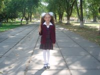 София Белая